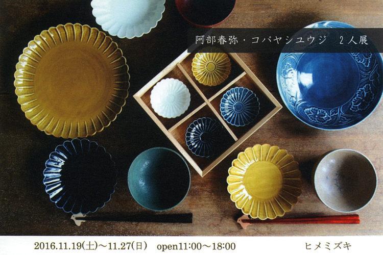 himemizuki_dm